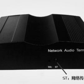 网络广播终端SV-7101