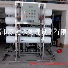 东莞万江纯水机 常平反渗透水处理设备 工业纯水设备