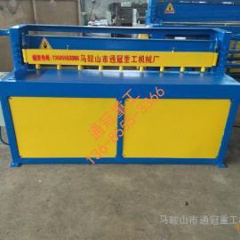 通冠四川Q01-1*600小型剪板机价格优惠