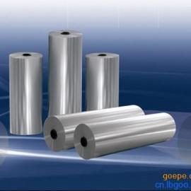 【专业】BOPP环保新材料塑胶板用哑膜背胶哑膜 BOPP哑光消光膜