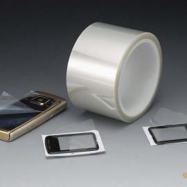 福建防伪BOPP高性能标签膜高透明保护膜厂家在这-全国送货