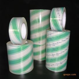 (图)广州BOPP高清水晶膜胶带膜膜厂家在这-全国送货水晶膜