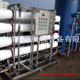 宁海反渗透设备 宁海水处理设备 宁海工业纯水机