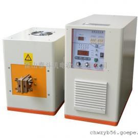 超高频钎焊机|超高频感应加热机|淬火机