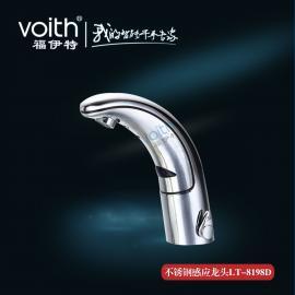 高速转化冷热水一体自动感应式水龙头