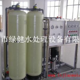RO反渗透水处理 纯水装置 大型水处理设备