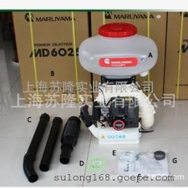 日本丸山MD6026插秧机、背式机动喷雾喷粉机