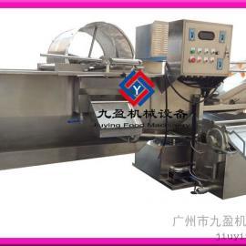 气泡式洗菜机商用净菜加工设备蔬菜气泡清洗机配餐中心机械设备