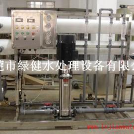 反渗透设备厂家绿健生产 大型水处理成套设备 工业反渗透设备