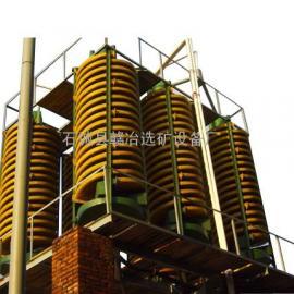 洗煤螺旋溜槽 螺旋溜槽 玻璃钢螺旋溜槽生产厂家 旋转螺旋溜槽