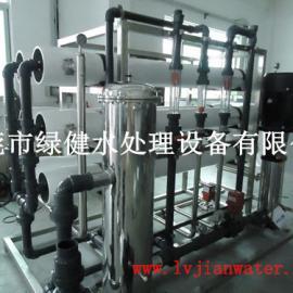 【纯水设备厂家直销】工业超纯水机 RO反渗透设备