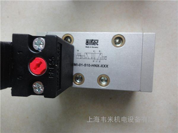 高一化学�z(nx+�h�{�_airtec电磁阀mi-01-510-hnx-xxx