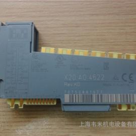 X20HB2880贝加莱X20系统集线器扩展模块