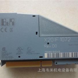 X20PS9402贝加莱X20系列电源模块