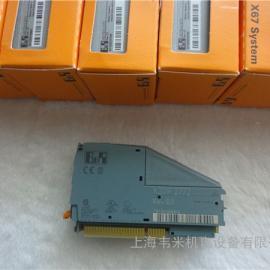 X20BC0053贝加莱X20系统总线接口模块