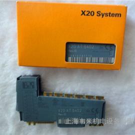 贝加莱X20系统电源模块X20PS9502