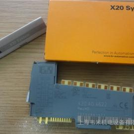 贝加莱CPU模块X20CP0291