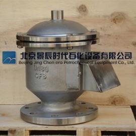 GB全天候呼吸阀北京供应商 法兰式罐顶呼吸阀不锈钢材质