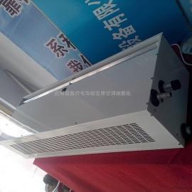冷热水型贯流风幕机/商场宾馆超市大门用风幕机