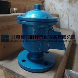 ZFQ-2型不锈钢/铸钢全天候防火呼吸阀