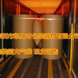 防震充气袋厂 充气袋包装价格