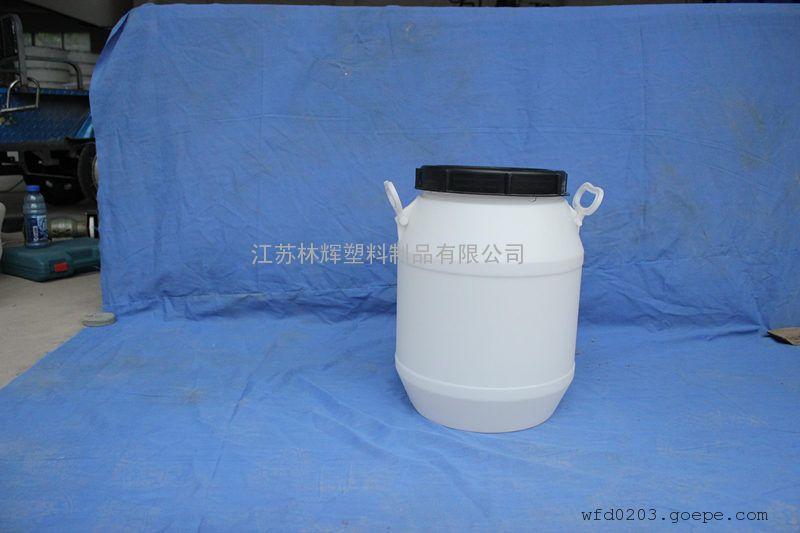油桶50l塑料圆桶 蓝色油桶