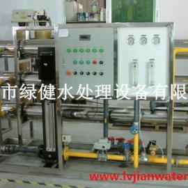 樟木头纯水机 反渗透纯水设备 二级反渗透设备