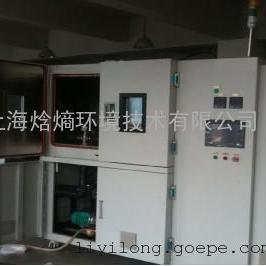 EGR冷却器换热性能试验台