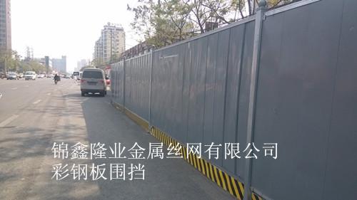 四川道路工程围挡 施工围挡 隔离围挡