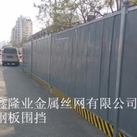 四川围挡 施工围挡 隔离围挡 彩钢围墙 建筑围挡