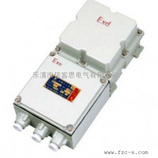 BBK-0.5防爆行灯变压器 输入220/380