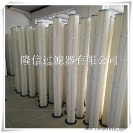 内蒙古厂家批发2米高除尘器专用粉尘滤筒 2米高阻燃滤筒
