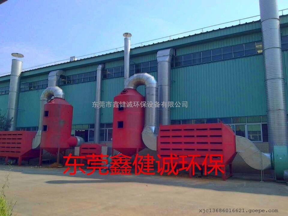 厂家直销:活性炭吸附塔、废气集中处理设备