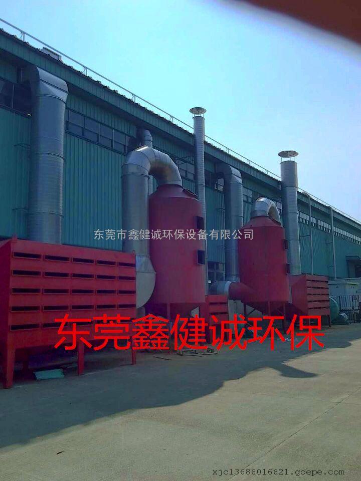 喷漆、喷涂废气净化处理活性炭吸附塔、废气集中处理设备
