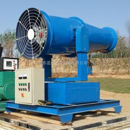 全自动遥控移动式远程雾炮机 园林绿化喷雾机