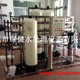 洗衣液生产用去离子水设备 全自动反渗透+混床超纯水设备