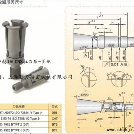 台湾BT1-40拉刀爪、主轴外螺纹内螺纹四瓣爪