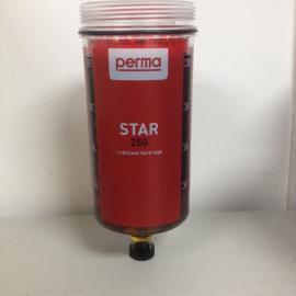 深圳佳德瑞供应-德国PERMA STARLC L250油杯 装Structoris BHD 油