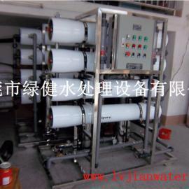 10T/H工业反渗透脱除盐水处理设备 电导率5US以下