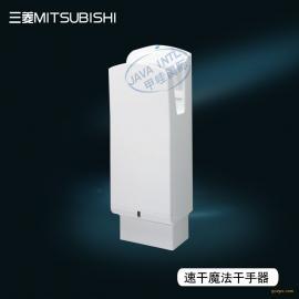 零售奢华时髦品牌三菱MITSUBISHI双面喷气式干手器JT-SB216ESH