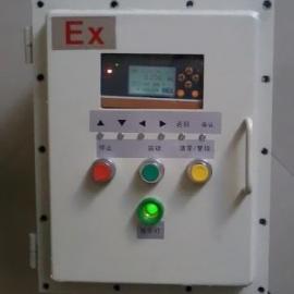 储料罐定量防爆控制箱