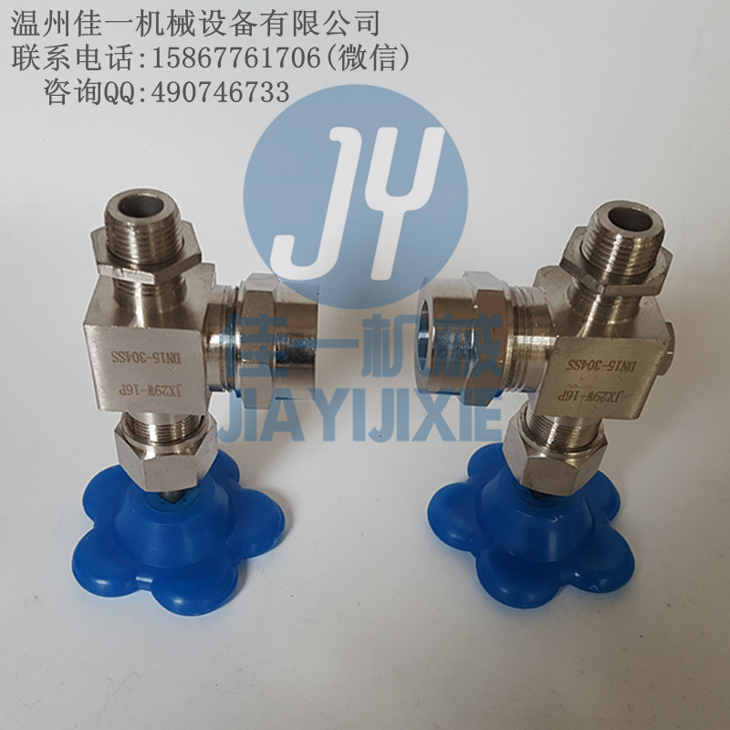 jx29w不锈钢丝扣考克 外螺纹液位计阀 玻璃管液位计角阀图片