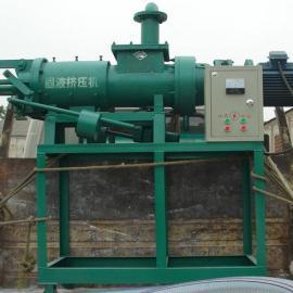 养殖屠宰污水处理设备固液分离机