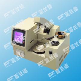 全自动开口闪点测定仪GB/T3536_克利夫兰开口杯法