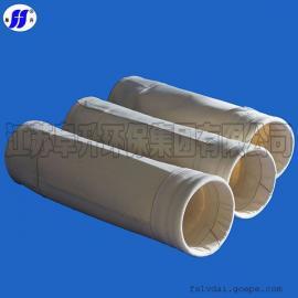 抗结露除尘滤袋 PPS防水除尘布袋