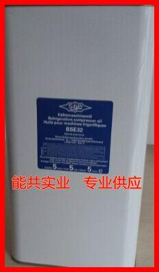 比泽尔润滑油B5.2 5升装