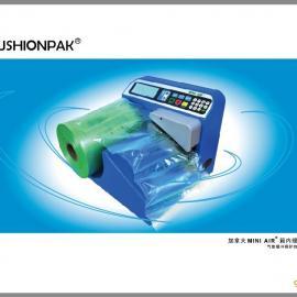 缓充气袋 气泡缓冲膜 气垫膜 空泡袋 充气卷膜耗材