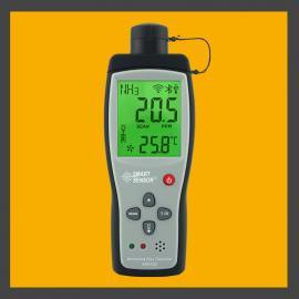 希玛SMART AR8500 氨气检测仪