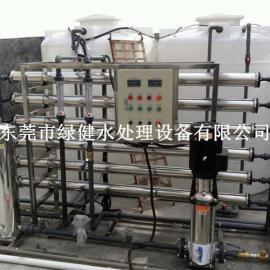 惠州电镀厂用纯水装置 反渗透纯水机 反渗透水处理设备