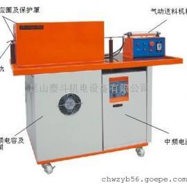 中频锻造炉|中频感应炉|铁棒加热炉|中频透热炉